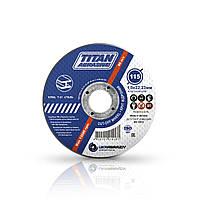 Титан диск отрезной по металлу 115х1,0х22мм,  ТА1151022