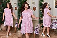 Красивое нарядное вечернее гипюровое платье свободного фасона, батал большие размеры