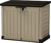 Ящик для внешнего хранения KETER STORE-IT-OUT MAX 1200л Бежевый