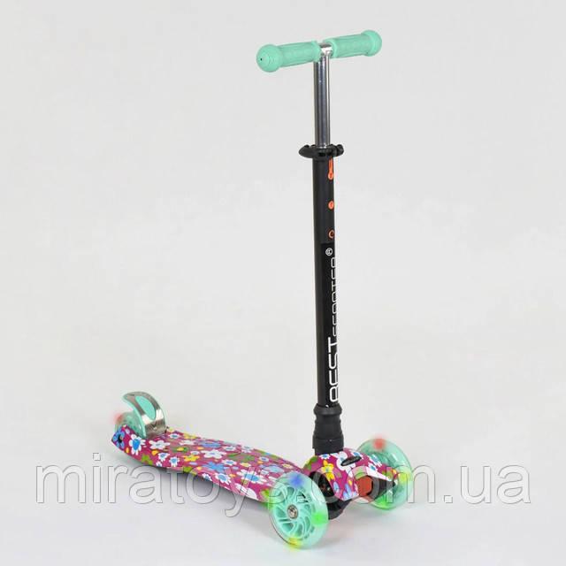 Самокат триколісний для дівчинки Best Scooter Максі 1343