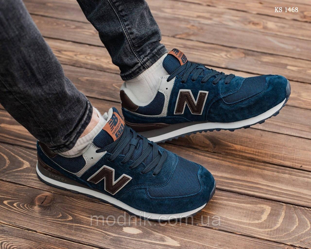 Мужские кроссовки New Balance 574 (сине-коричневые) KS 1468