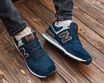 Мужские кроссовки New Balance 574 (сине-коричневые) KS 1468, фото 3