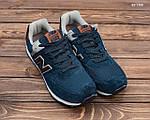 Мужские кроссовки New Balance 574 (сине-коричневые) KS 1468, фото 4