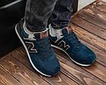 Мужские кроссовки New Balance 574 (сине-коричневые) KS 1468, фото 5