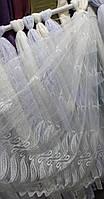 Кремовый тюль фатин с широким низом, высота 1.6 (Турция)