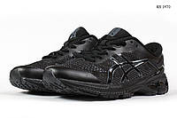 Мужские кроссовки Asics Flyte Foam (черные) KS 1470 46
