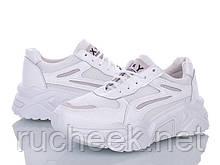Кроссовки женские белые Xifa