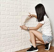 Самоклеющаяся декоративная 3D панель под кирпич / Цвет Белый 700*770*7мм, фото 3
