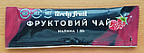 Чай фруктовый сироп Малина 30г, фото 2
