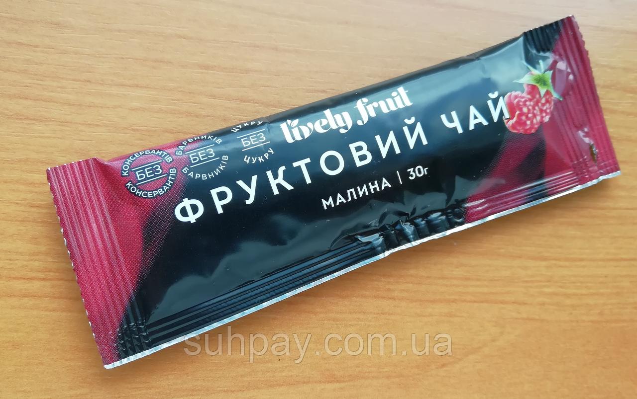 Чай фруктовый сироп Малина 30г