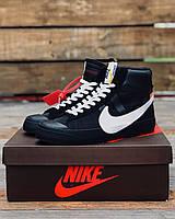 Кроссовки мужские Nike Blazer Mid x Off-White Black (Черные)