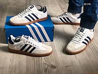 Мужские кроссовки Adidas Samba (бело-синие) KS 1481