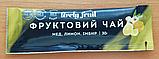 Чай фруктовый сироп Мёд Лимон Имбирь 30г, фото 3