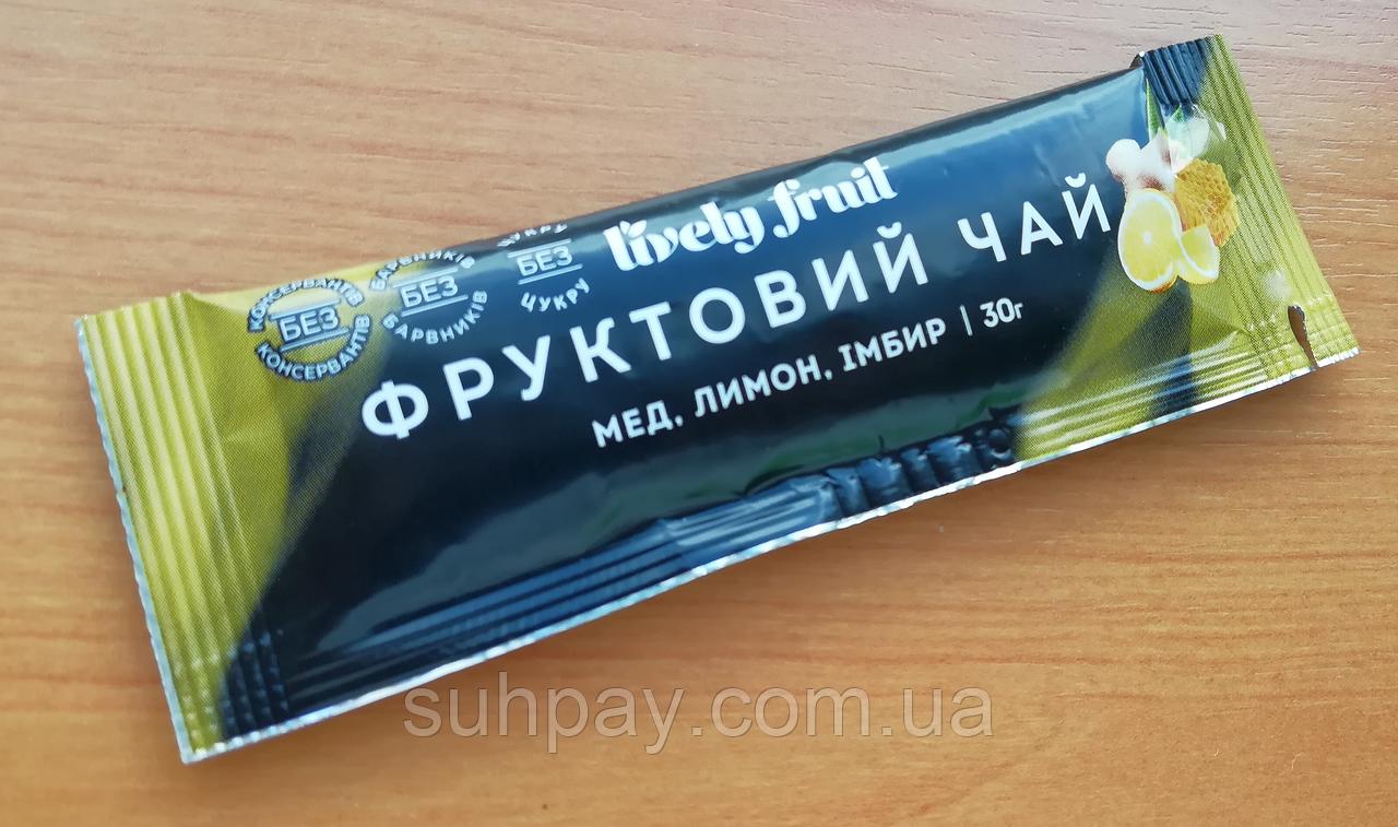 Чай фруктовый сироп Мёд Лимон Имбирь 30г