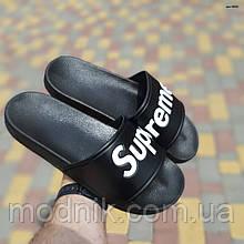 Мужские летние шлепанцы Supreme (черно-белые) 40002
