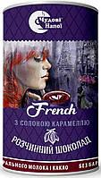 Шоколад з солоною карамеллю FRENCH (Франція), фото 1