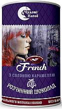 """Розчинний шоколад French ТМ """"Чудові напої"""", 200г"""