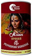 Шоколад пряний, зі спеціями ASIAN (Азія), фото 1