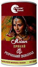 """Розчинний шоколад Asian ТМ """"Чудові напої"""", 200г"""