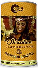 """Розчинний шоколад Brazilian ТМ """"Чудові напої"""", 200г"""