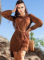 Женское замшевое асимметричное платье-рубашка с вышивкой (940.4110-4109-4108 svt)