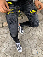 Тёмно-серые зауженные джинсы Mariano со вставками и надписями