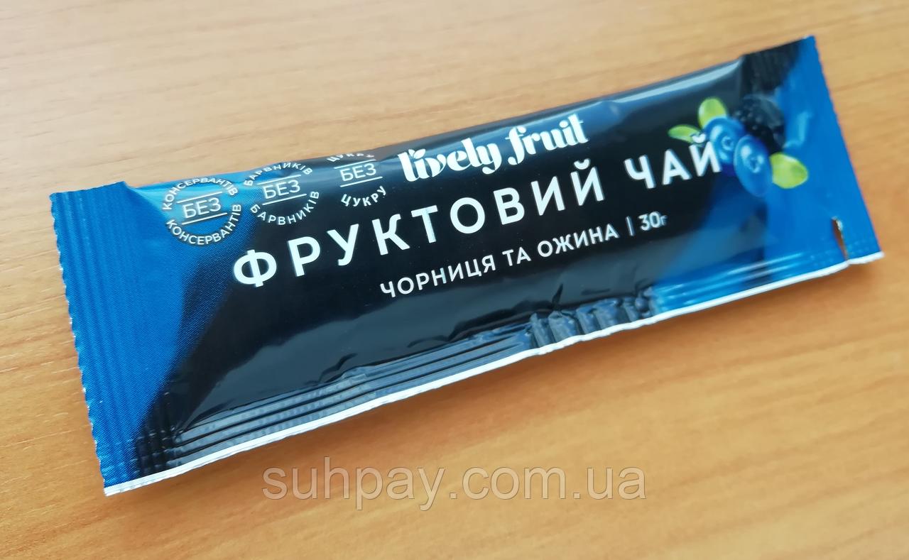 Чай фруктовый сироп Черника Ежевика 30г