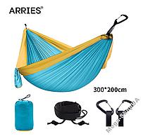 Гамак туристический двухместный, парашютный шелк 300*200 см Premium TNT300 Outdoors Аrries Blue Light