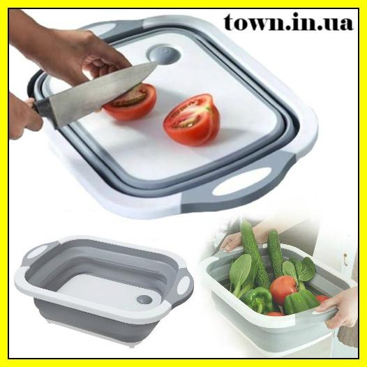 Універсальна обробна дошка 2 в 1 для миття овочів.Складана дошка-трансформер,дошка-миска,chopper