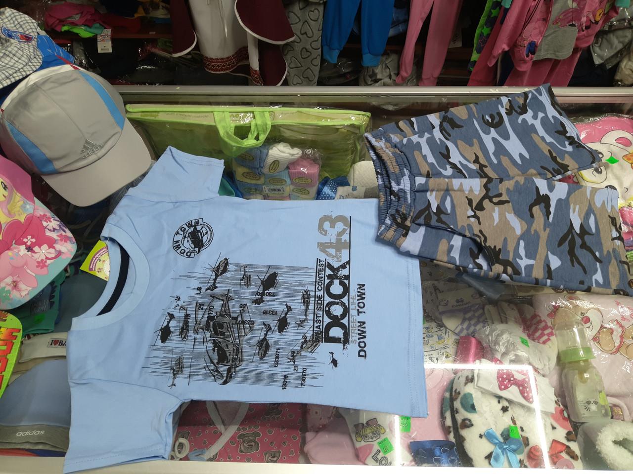 Летний детский костюм для мальчика футболка и шорты с карманами камуфляж р.104 110