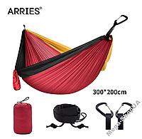 Гамак туристический двухместный, парашютный шелк 300*200 см Premium TNT300 Outdoors Аrries Red