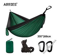 Гамак туристический двухместный, парашютный шелк 300*200 см Premium TNT300 Outdoors Аrries Green