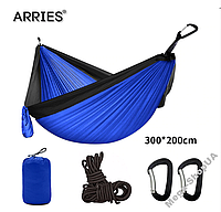 Гамак туристический двухместный, парашютный шелк 300*200 см Premium TNT300 Outdoors Аrries Blue