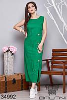 Повседневное офисное платье из льна с декором из пуговиц с 50 по 64 размер