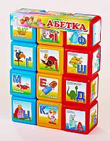 Кубики MToys Абетка пластмассовые с буквами 12 штук