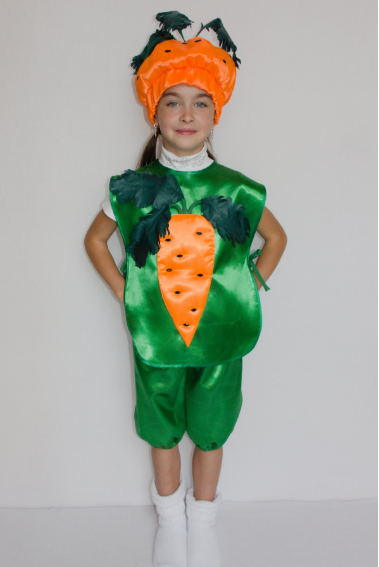 Карнавальный костюм Морковь для детей 3 до 6 лет