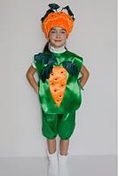 Карнавальный костюм Морковь для детей 3 до 6 лет, фото 1