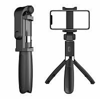 Трипод - тринога Selfie Stick Apexel L01 bluetooth Черный 300466, КОД: 1717284