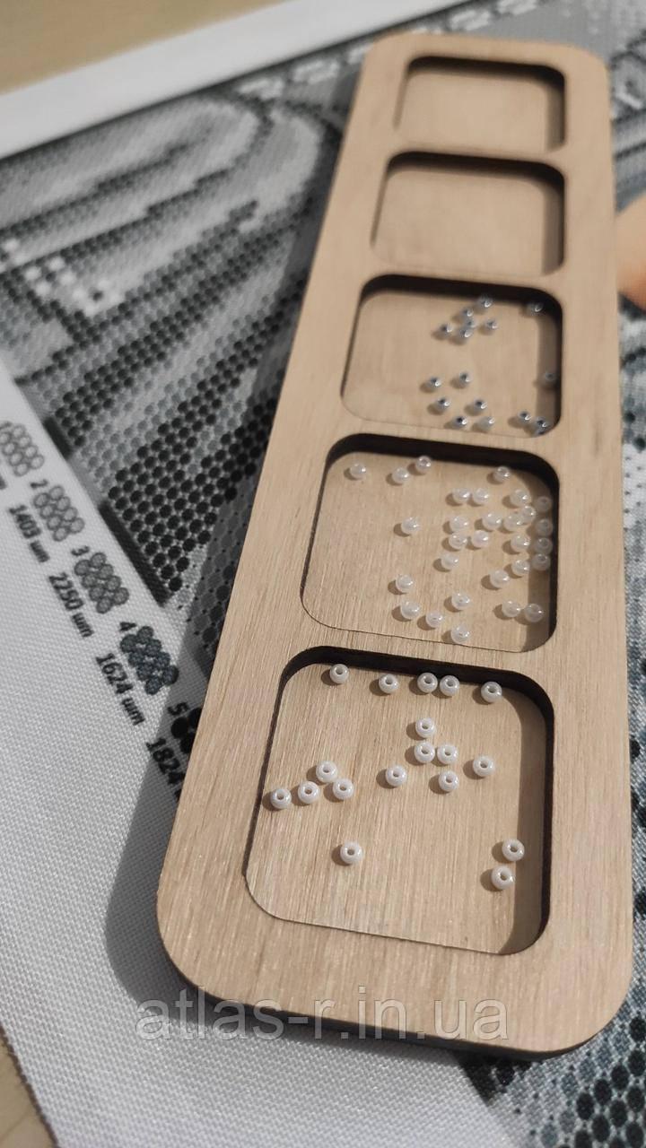 Палетка 5 для вышивки бисером, палитра, тарелочка-органайзер
