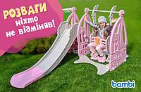 Детская горка-качель BAMBI WM19016-8 баскетбольное кольцо