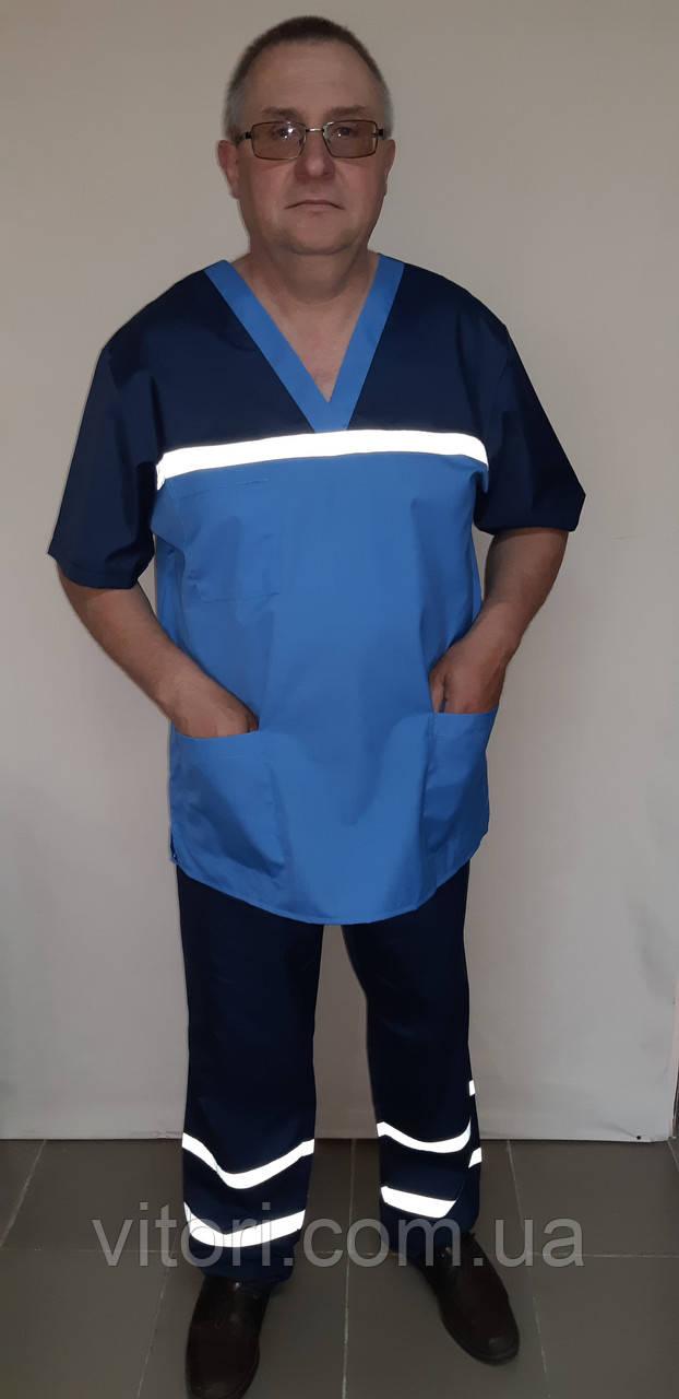 Мужская форма для работников Скорой помощи рубашечная ткань