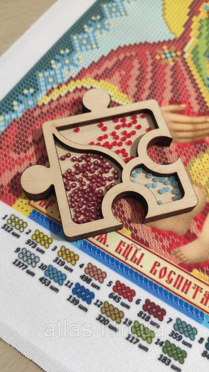 Палетка 3 для вишивки бісером, палітра, тарілочка-органайзер