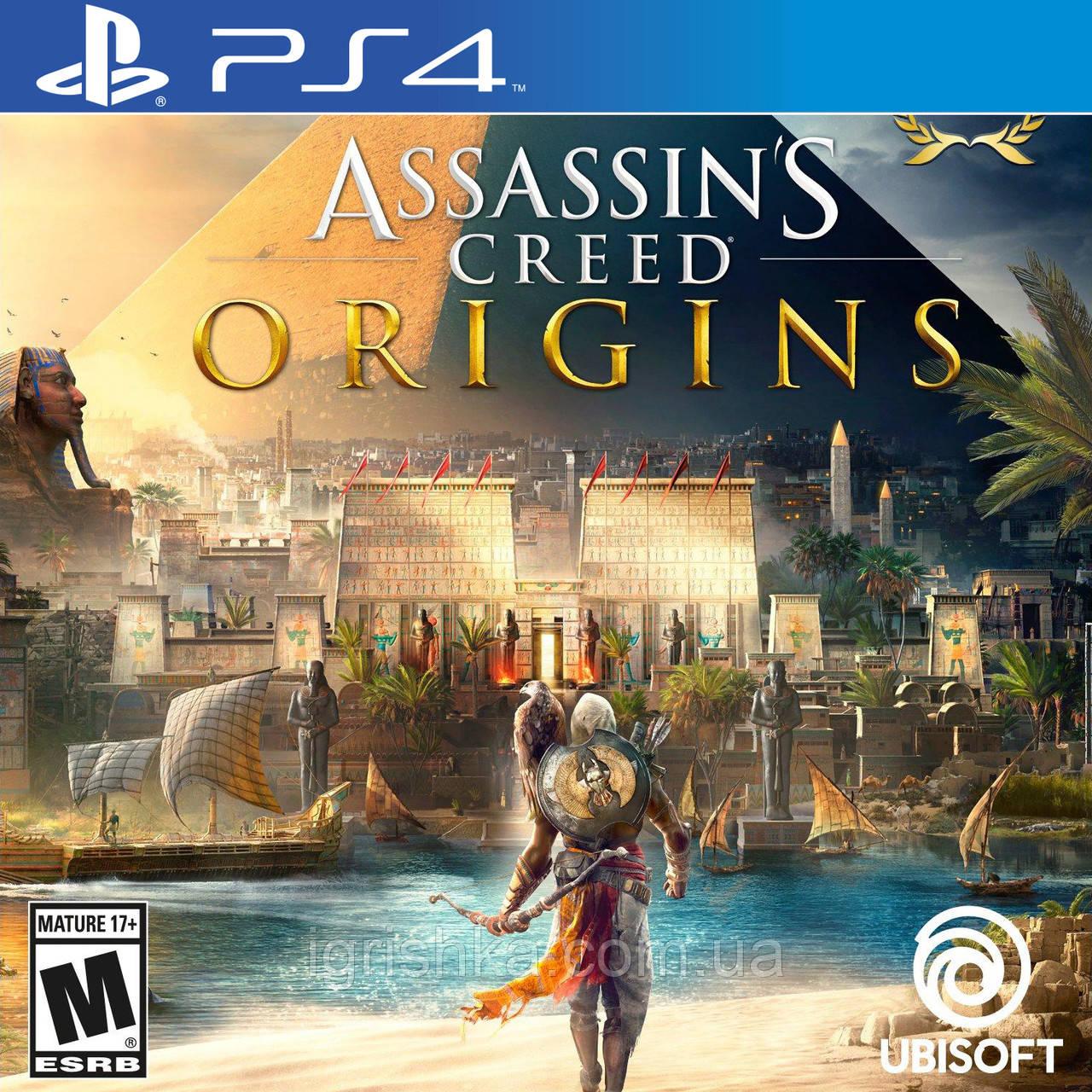 Assassin's Creed Витоки Ps4 (Цифровий аккаунт для PlayStation 4) П3
