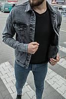 Куртка мужская джинсовая серая однотонная