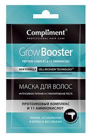 """Питательная маска для тонких и ослабленных волос - стимулирование роста """"Grow Booster"""" Compliment 25 мл."""