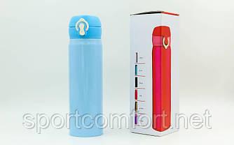 Пляшка-термос для води SP-Planeta 500 мл T15 (сталь, кольори в асортименті)