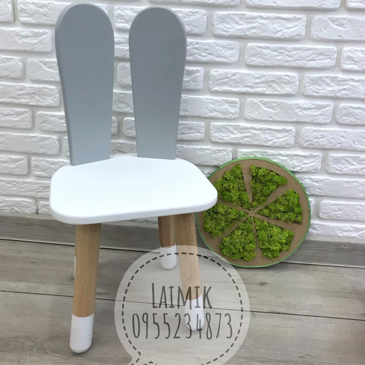 Детский стульчик Зайка (детская мебель, детский столик)