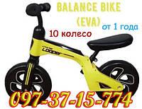 Детский беговел Looper Balance Bike (EVA) 10 ДЮЙМОВ ЖЕЛТЫЙ