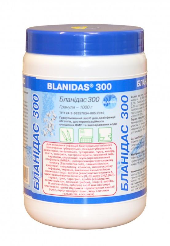 Бланидас 300 (гранулы)  - средство для дезинфекции и мытья