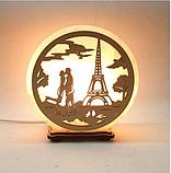 Соляной светильник круглый Эйфелевая любовь, фото 2